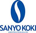 山陽鋼機建設株式会社